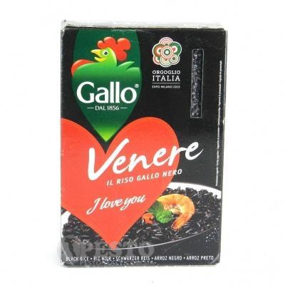 Рис Gallo Venere 0.5 кг (Чорний)