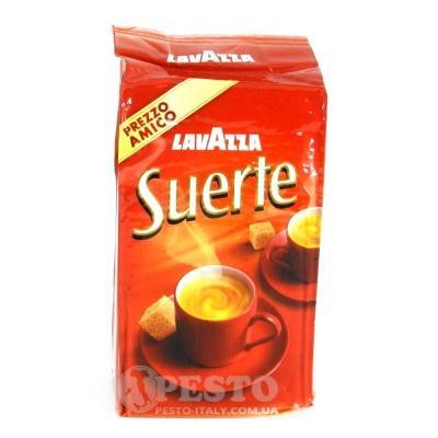 Мелена кава Lavazza Suerte 250 г