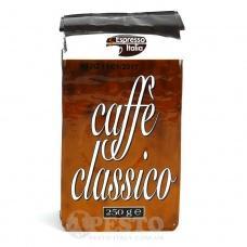Cafe classico espresso 250г