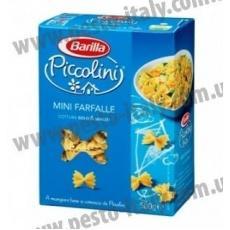Макарони Barilla Piccolini Mini Farfalle 400г