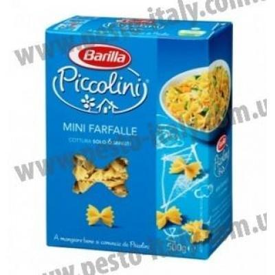 Дитячі Barilla Piccolini Mini Farfalle 400 г