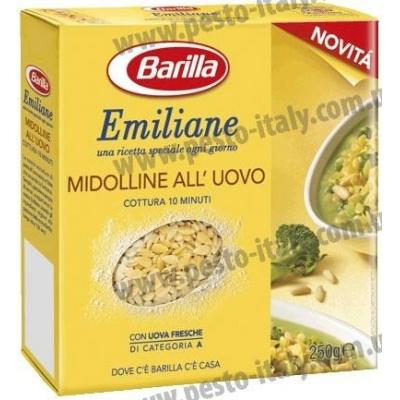 Яєчні Barilla Midoline Emiliane 250 г