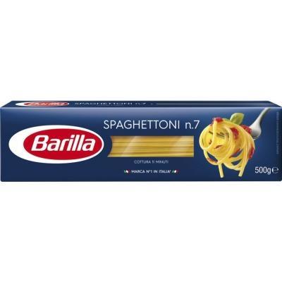 Класичні Barilla n.7 0.5 кг