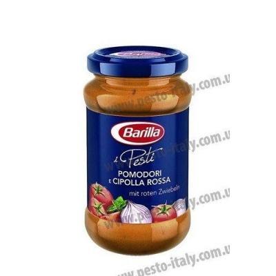 Соуси до макаронів Barilla i pesti з помідорами та червоною цибулею 200 г