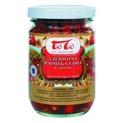 Овочі Червоний перець чилі в розсолі 227 г