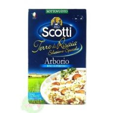Рис Riso Scotti Arborio riso superfino 1 кг