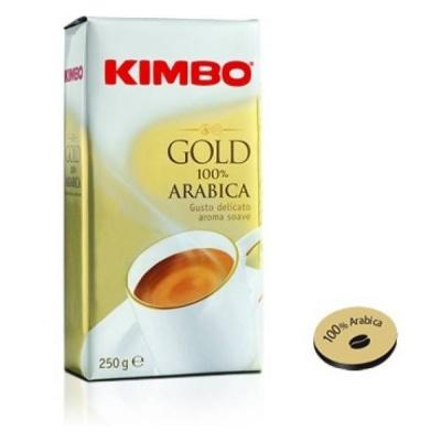 Мелена кава Kimbo Gold 100% arabica 250 г
