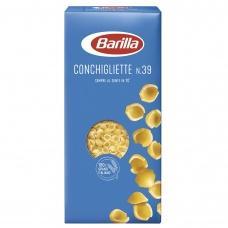 Макарони Barilla Conchigliette 0,5 кг