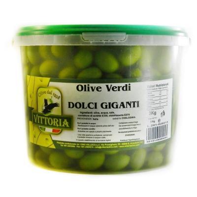 Зелені Vitoria colossal зелені з кісточкою 5 кг