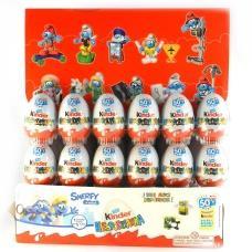 Kinder surprise яйце 20 г