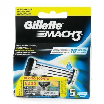 Змінні касети для бриття Gillette Mach3 5шт