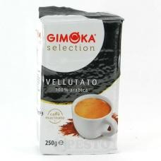 Кава Gimoka selection Vellutato 100% арабіка 250г