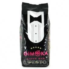 Кава в зернах Gimoka Caffe bar 5 зірок 1кг