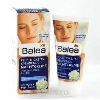 Нічний крем для обличчя Balea для нормальної та комбінованої шкіри 50мл