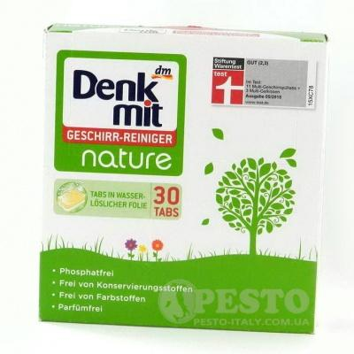 Таблетки для посудомийної машини Denk Mit органічні 30шт