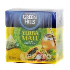 Green Hills Yarba Mate зі смаком лічі та папаї 20 шт