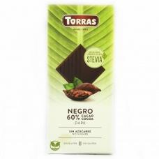 Torras Stevia чорний без глютену та цукру 100 г