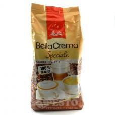 Melitta Bella Crema Speciale 100% арабіка 1 кг