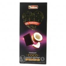 Torras чорний з кокосом без глютену та цукру 125 г