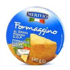 Merivio Grana Padana DOP в трикутничках 140 г