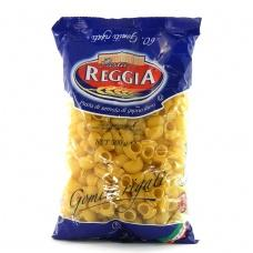 Pasta Reggia Gomiti rigati 0.5 кг