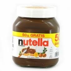 Nutella 0.5 кг