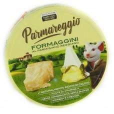 Сир в трикутничках Parmareggio Parmigiano reggiano 8шт 140г