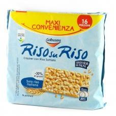 Galbusera Riso su Riso з повітряним рисом 0.600 кг