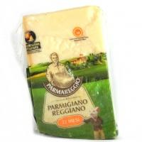 Reggiano Parmareggio 22 місяців 1 кг