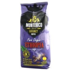 Monterico puro origen Ethiopia cafe 250 г