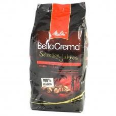 Melitta Bella Crema selection jahres 100% арабіка 1 кг