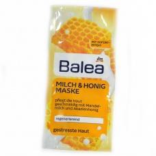 Маска для обличчя Balea milch, honig 2х8мл