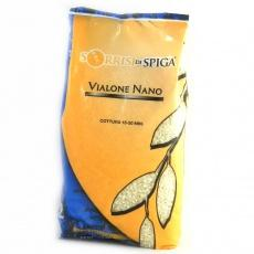 Рис Sorrisi di Spiga vialone nano 1 кг
