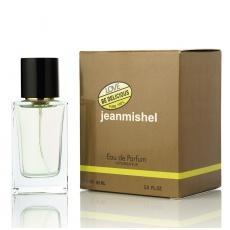 Міні парфумована вода жіноча Jeanmishel Love be Delicious 60мл