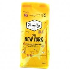 Paulig cafe New York 250 г