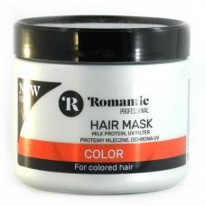 Маска Romantic professional color для фарбованого волосся 0.500мл