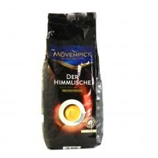 Кава в зернах  Movenpick der himmlische 1 кг