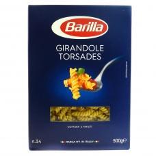 Макарони Barilla girandole torsades 34 0,5кг