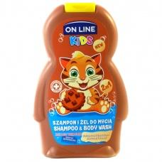 Шампунь дитячий On Line шоколад 250мл