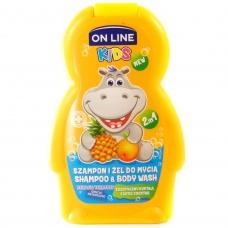 Шампунь дитячий On Line ананас та апельсин 250мл