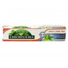 Зубна паста Antica Erboristeria проти карієсу 75мл