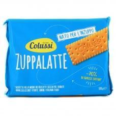 Печиво Zuppalatte 500 г