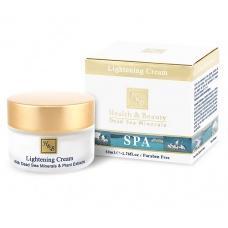 Крем для обличчя Health&Beauty освітлювальний SPF-20 для всіх типів шкіри 50 мл