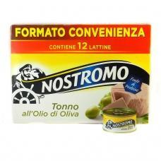 Тунець Nostromo оливковій олії 70г