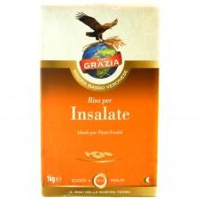 Рис Grazia Insalate 1кг