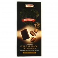 Шоколад без глютену та цукру Torras Zero з кавою 100г