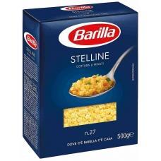 Макарони класичні Barilla Stelline 0,5кг