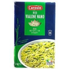 Рис Carosio Vialone Nano 1кг