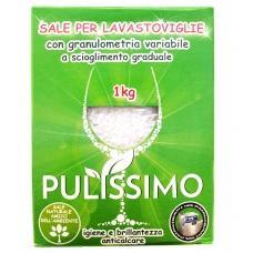 Сіль для посудомиймої машини Pulissimo 1кг