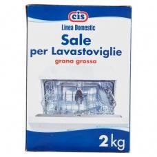 Сіль для посудомийної машини Cis 2 кг
